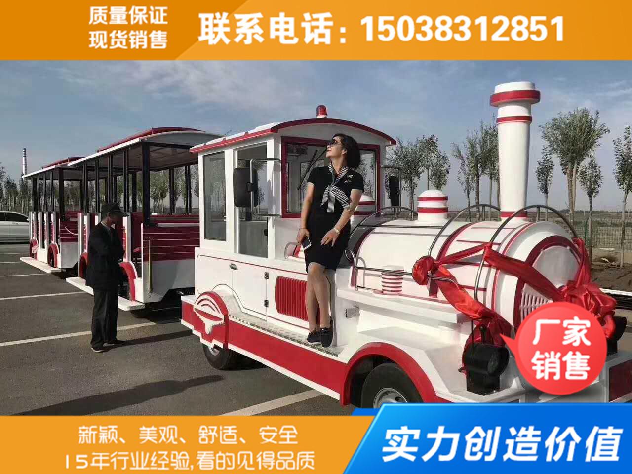 蒸汽火车观光小火车 蒸汽火车观光小火车价格 蒸汽火车观光小火车